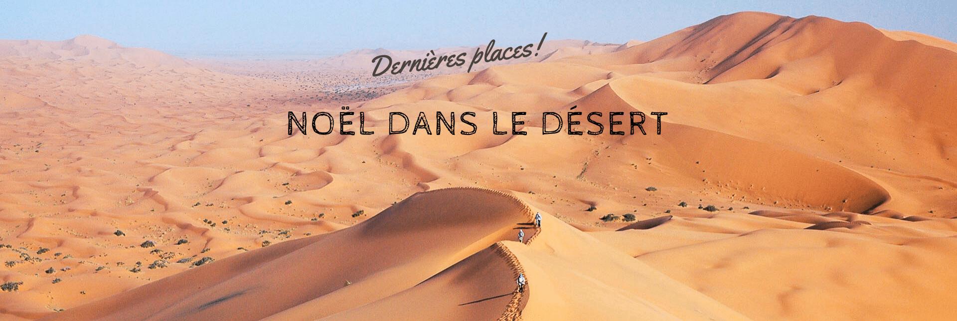 Header Noël dans le Désert en mauritanie